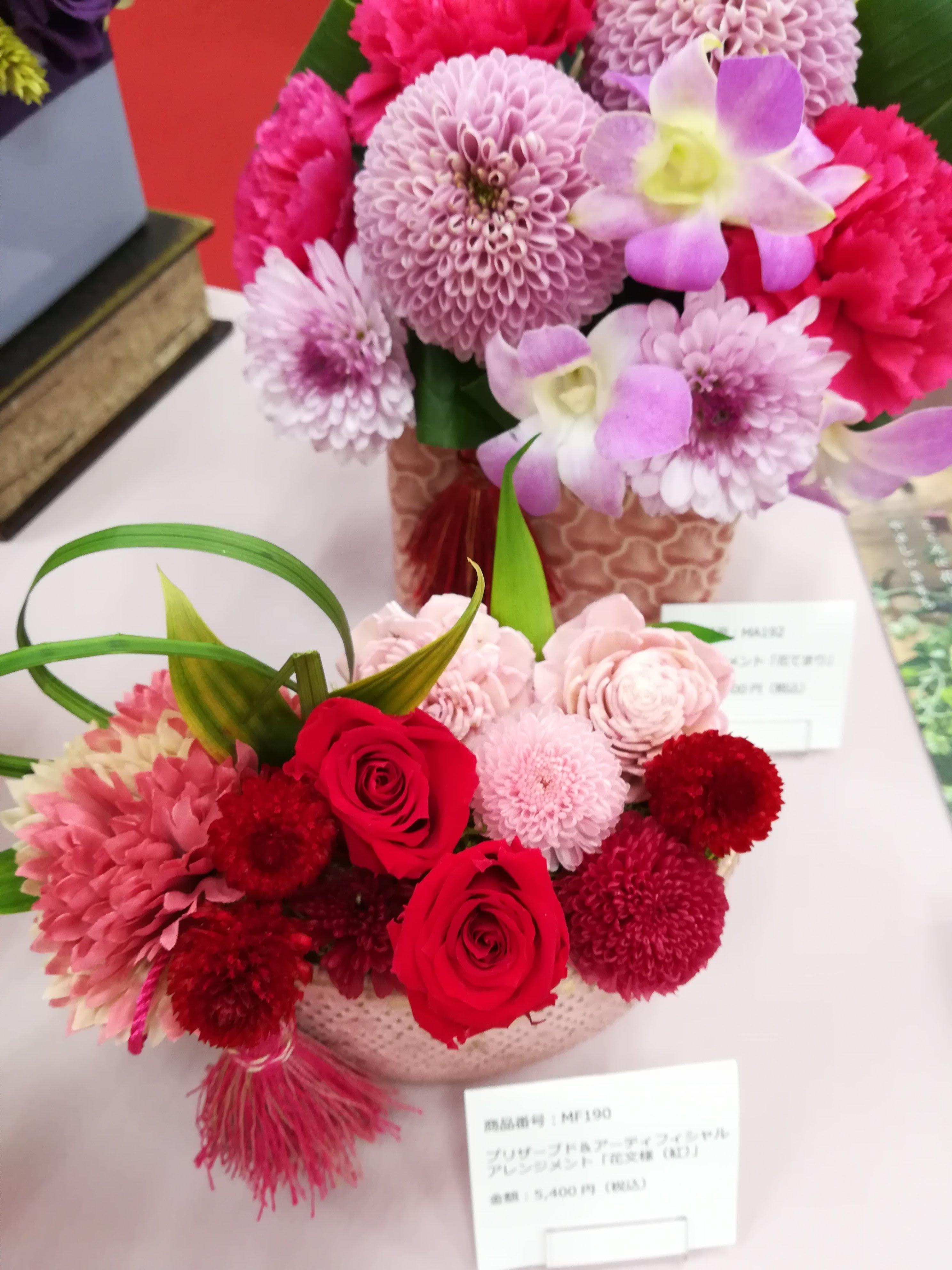 hibiyakadan-母の日のプレゼント-マム2