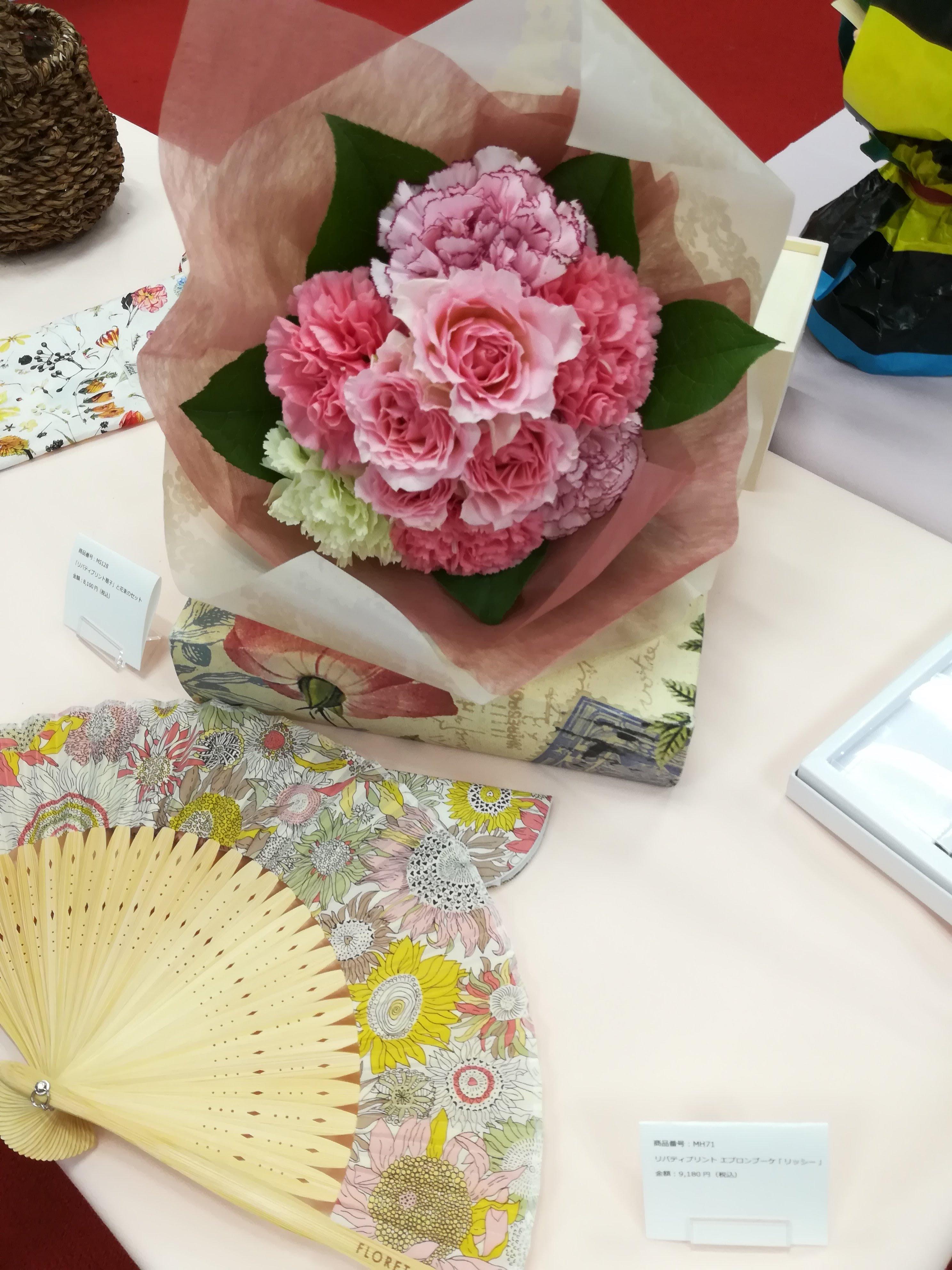 hibiyakadan-母の日のプレゼント-扇子セット