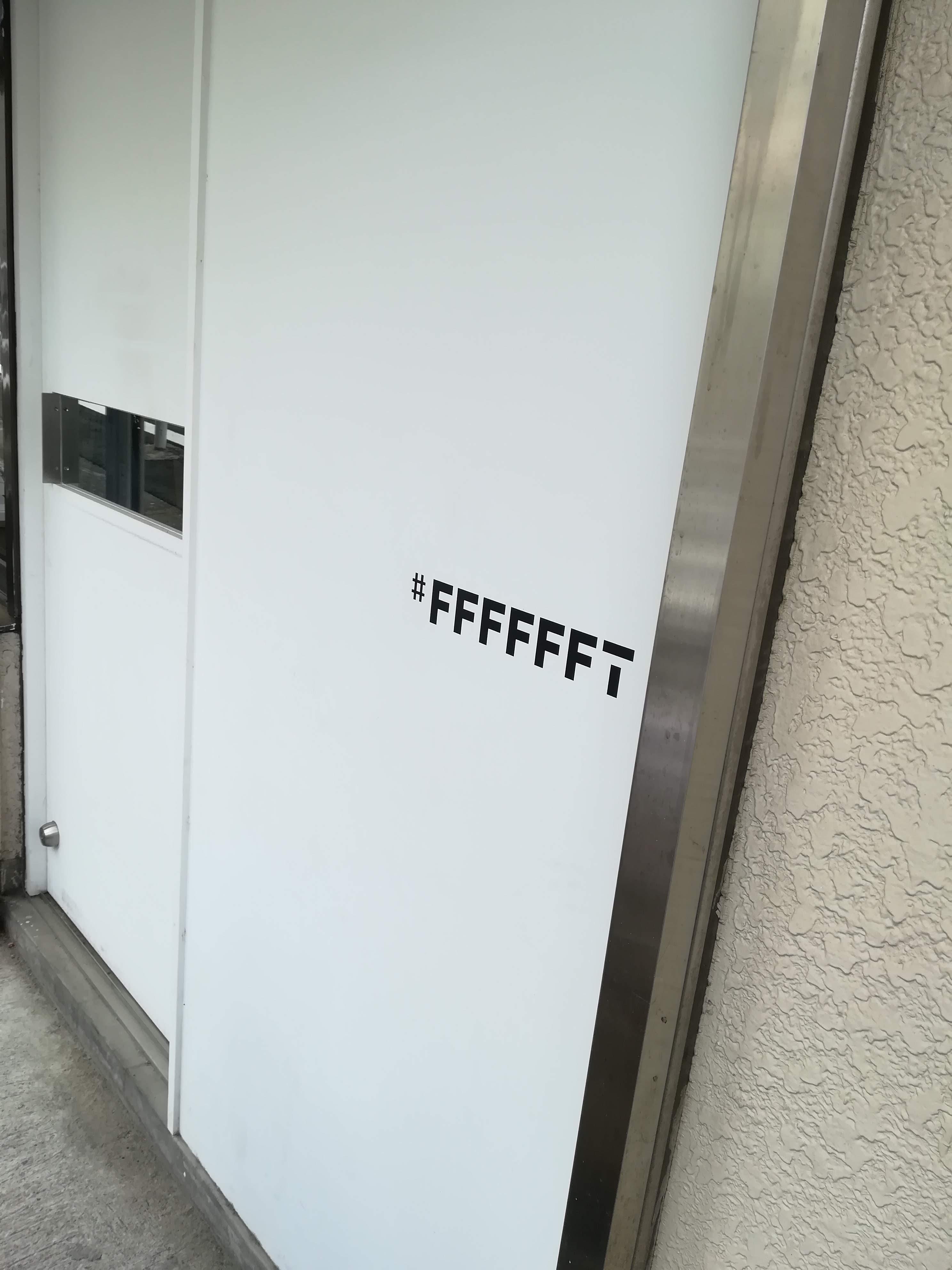 白Tシャツ専門店「#FFFFFFT(シロティ)」