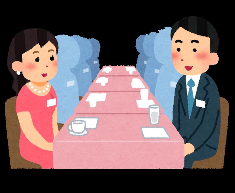 アラフィフで婚活を成功させるコツ