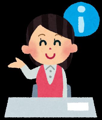 オンライン婚活パーティー&デート40代のおすすめ7選