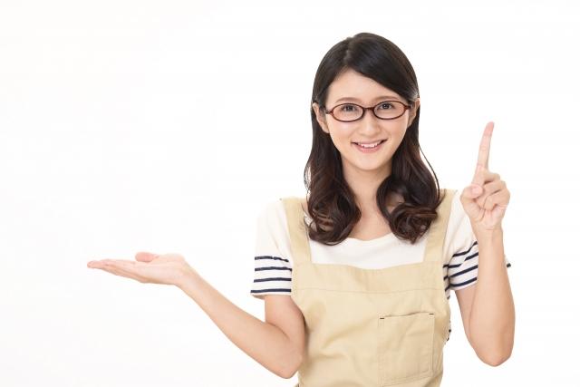 【一人暮らし向け家事代行サービス】の選び方は6つ